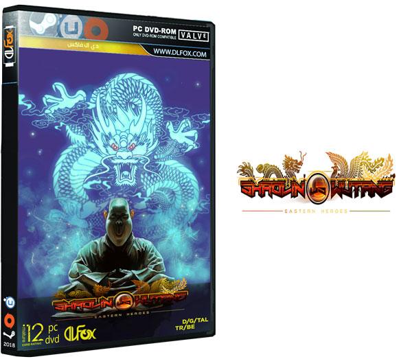 دانلود نسخه فشرده بازی Shaolin vs Wutang برای PC
