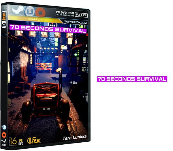 دانلود نسخه فشرده بازی ۷۰Seconds Surviva برای PC