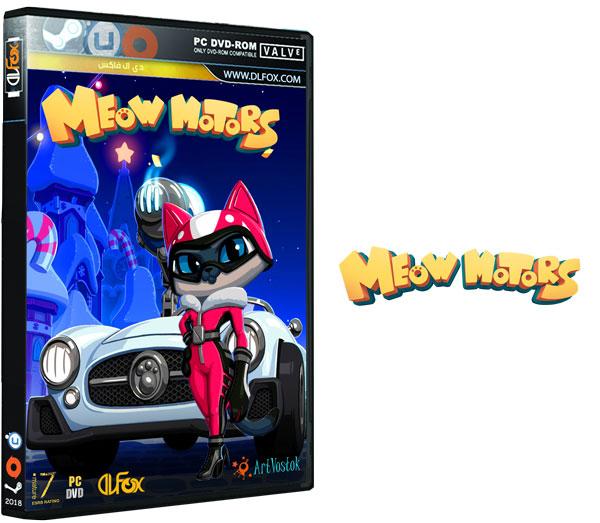 دانلود نسخه فشرده بازی Meow Motors برای PC
