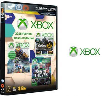 دانلود کالکشن کامل مجله Xbox: The Official Magazine UK 2019