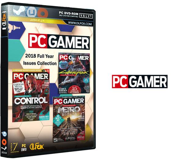 دانلود کالکشن کامل مجله PC Gamer UK 2019