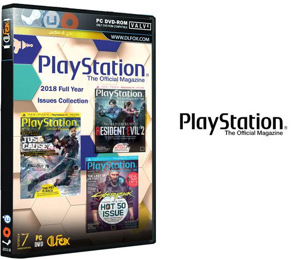 دانلود کالکشن ۲۰۱۸ مجله PlayStation Official Magazine UK