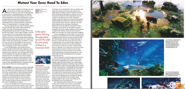 دانلود کالکشن ۲۰۱۹ مجله PlayStation Official Magazine UK