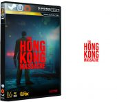 دانلود نسخه فشرده بازی The Hong Kong Massacre برای PC