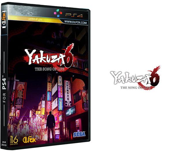دانلود بازی Yakuza 6: The Song of Life برای PS4