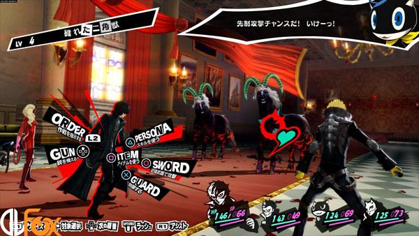 دانلود بازی Persona 5 برای PS4
