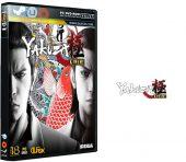 دانلود نسخه فشرده بازی Yakuza Kiwami برای PC