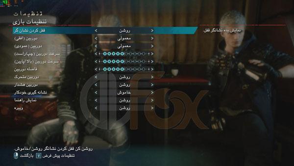 دانلود زیر نویس فارسی بازی Devil May Cry 5 برای PC