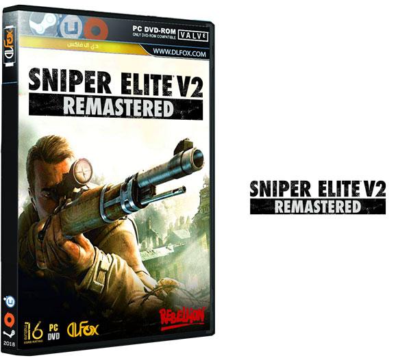 دانلود نسخه فشرده بازی S Elite V2 Remastered برای PC