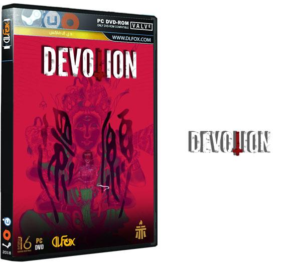 دانلود نسخه فشرده بازی Devotion برای PC