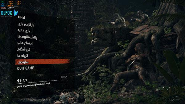 دانلود زیر نویس فارسی بازی Shadow of the Tomb Raider برای PC