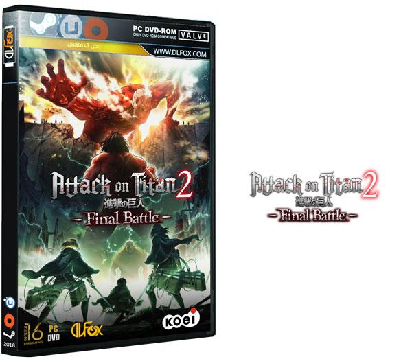 دانلود نسخه فشرده بازی A.O.T. 2: Final Battle برای PC