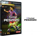 دانلود نسخه فشرده بازی eFootball PES 2020 برای PC