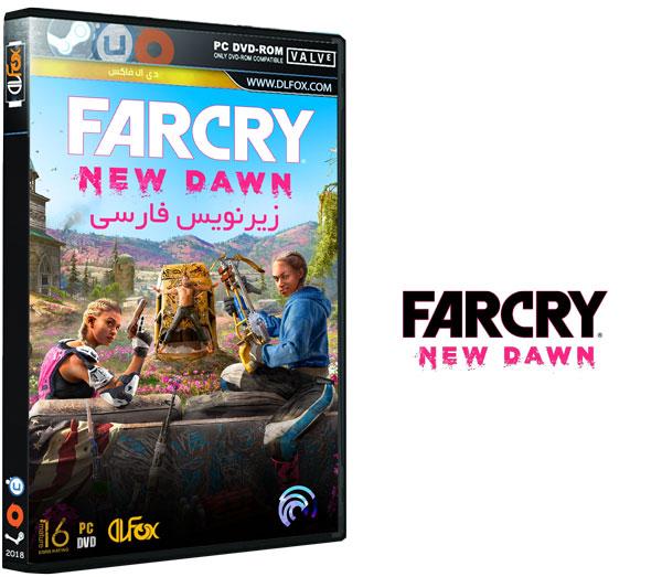 دانلود زیرنویس فارسی بازی Far Cry New Dawn برای PC