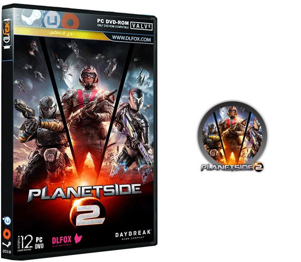 دانلود نسخه نهایی بازی PlanetSide 2 برای PC