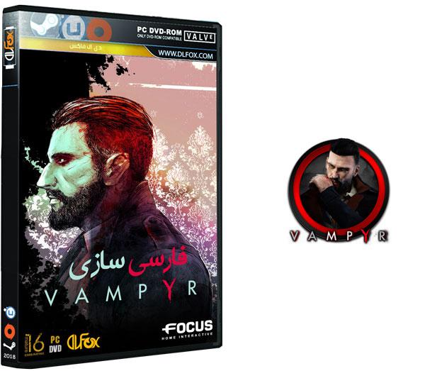دانلود زیرنویس بازی Vampyr برای PC