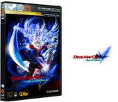 دانلود نسخه فشرده CorePack بازی DMC4 برای PC