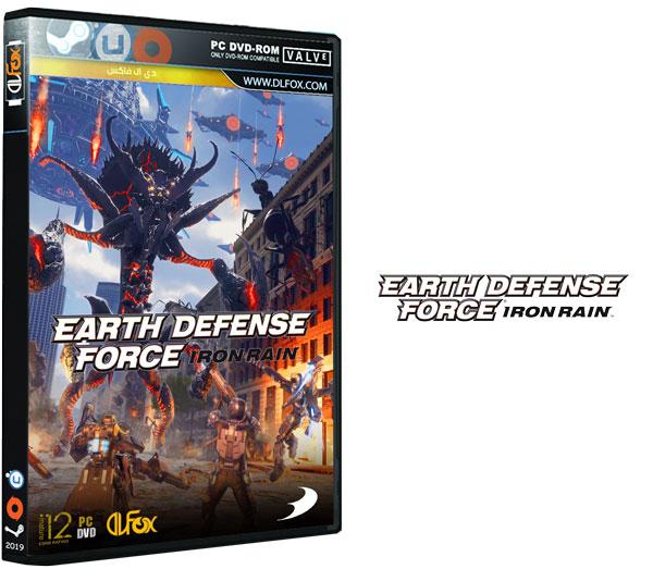 دانلود نسخه فشرده بازی EARTH DEFENSE FORCE: IRON RAIN برای PC