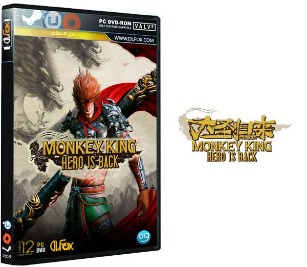 دانلود نسخه فشرده بازی MONKEY KING: HERO IS BACK برای PC