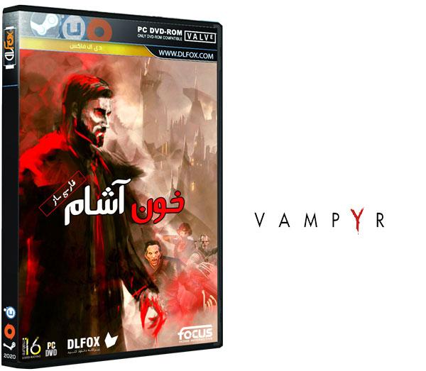 دانلود نسخه فشرده بازی Vampyr برای PC