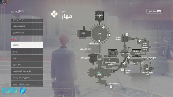 دانلود زیرنویس فارسی بازی Control برای PC