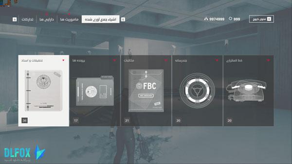 دانلود زیرنویس فارسی بازی Control Ultimate Edition برای PC