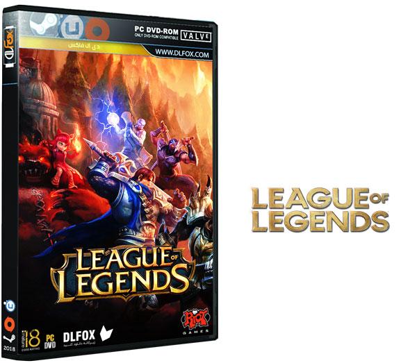 دانلود بازی افسانه کهن League of Legends برای PC