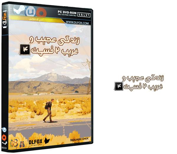 دانلود زیرنویس قسمت فارسی چهارم بازی Life is Strange 2 برای PC