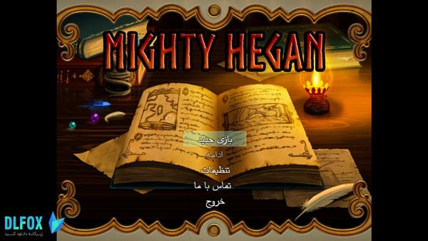 دانلود بازی ایرانی هِگِن قدرتمند برای PC