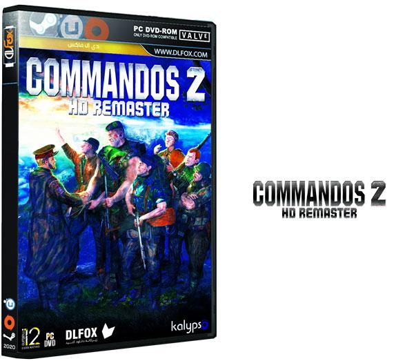 دانلود نسخه فشرده بازی Commandos 2: HD Remaster برای PC