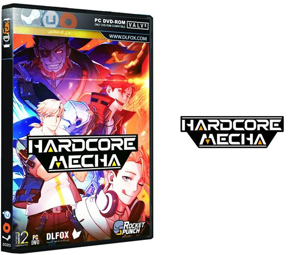دانلود نسخه فشرده بازی HARDCORE MECHA برای PC