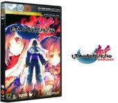 دانلود نسخه فشرده بازی Utawarerumono Duology برای PC