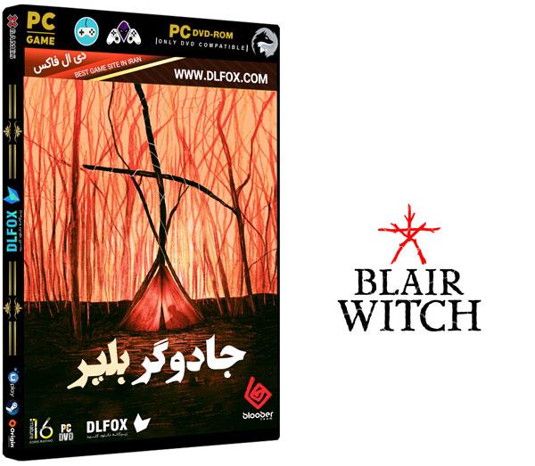 دانلود زیرنویس فارسی بازی Blair Witch برای Nintendo Switch