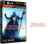 دانلود نسخه فشرده بازی Hippocampus: Dark Fantasy Adventure برای PC