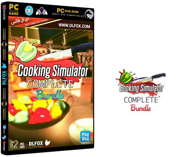 دانلود نسخه فشرده بازی Cooking Simulator Complete Bundle برای PC