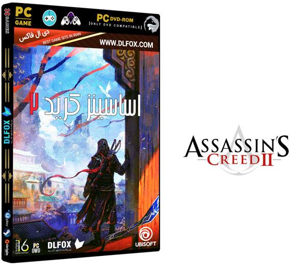 دانلود نسخه نهایی بازی Assassins Creed II Standard Edition برای PC