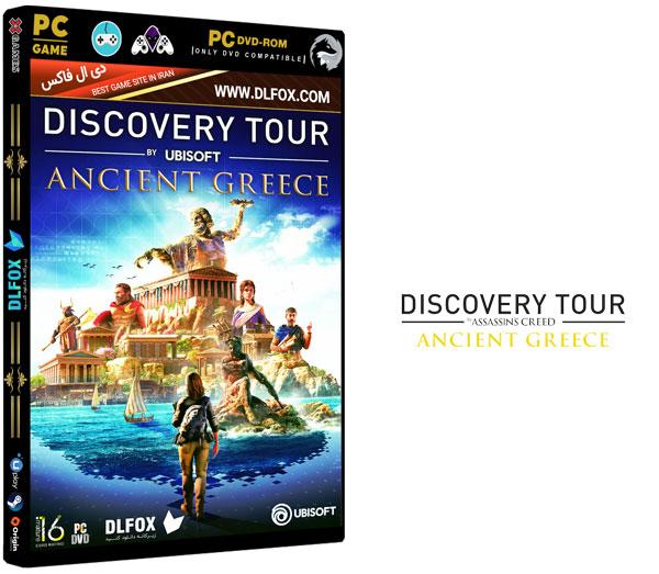 دانلود نسخه فشرده بازی Discovery Tour: Ancient Greece برای PC