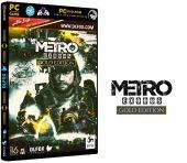 دانلود نسخه فشرده DODI بازی Metro Exodus Gold Edition برای PC