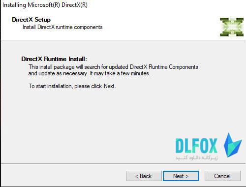 دانلود نرم افزار دایرکت ایکس ــ Directx