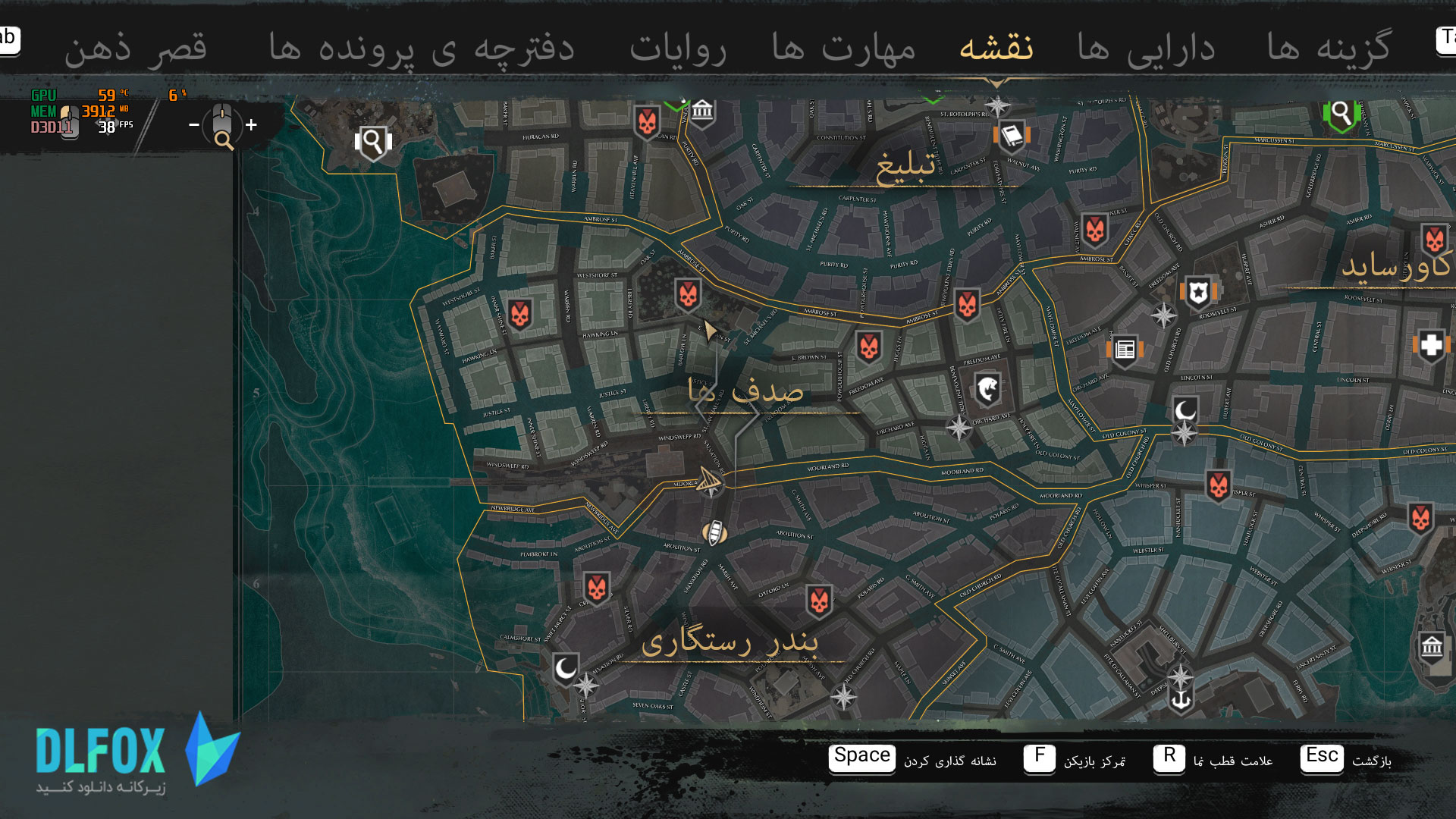 دانلود زیرنویس فارسی بازی The Sinking City برای Nintendo Switch