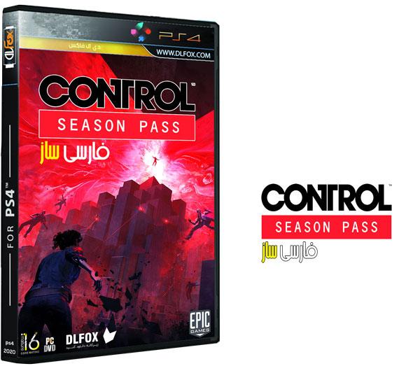 دانلود زیرنویس فارسی بازی Control برای PS4