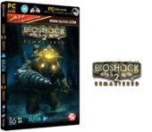 دانلود نسخه فشرده بازی Bio-Shock 2 Remastered برای PC
