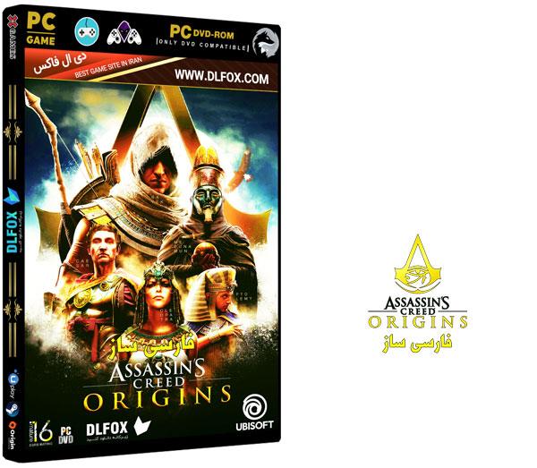 دانلود زیرنویس فارسی بازی Assassins Creed: Origins برای PC