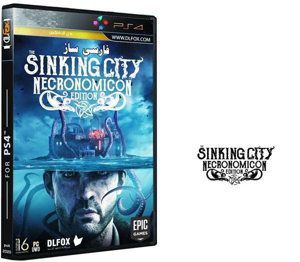 دانلود زیرنویس فارسی بازی The Sinking City برای PS4