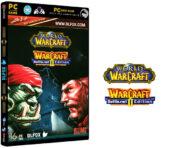 دانلود نسخه فشرده بازی WARCRAFT I & II BUNDLE برای PC