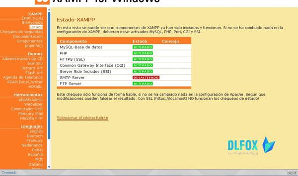 دانلود نسخه نهایی نرم افزار XAMPP برای PC