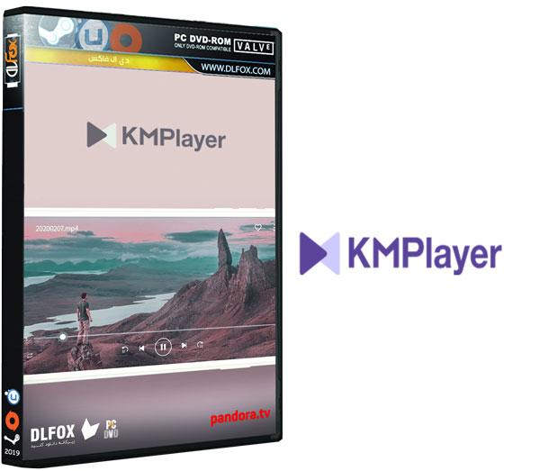 دانلود نسخه نهایی نرم افزار KMPlayer برای PC
