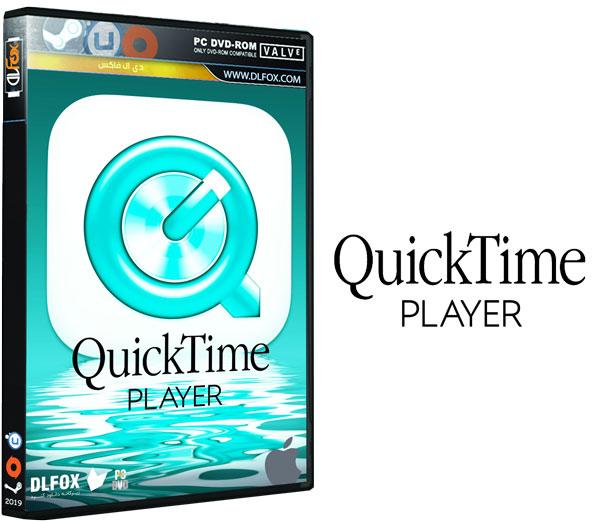 دانلود نسخه نهایی نرم افزار QuickTime برای PC