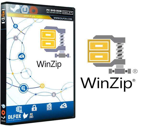 دانلود نسخه نهایی نرم افزار WinZip برای PC