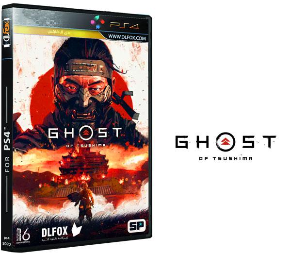 دانلود نسخه فشرده بازی Ghost of Tsushima برای PS4
